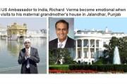Richard Verma at Punjab