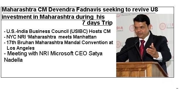 Maharashtra CM Devendra at US