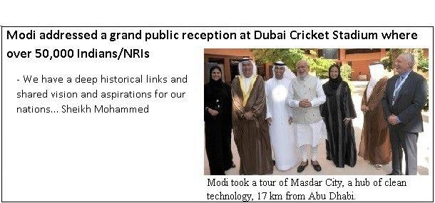 MODI AT UAE